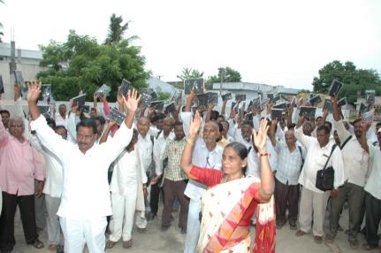 Pastors Fellowship